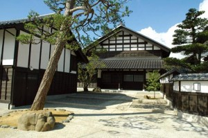 Lang-tro-150-tuoi-Maruyama,