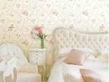 Trang trí giấy dán tường cho phòng ngủ