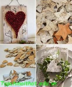 Vỏ gỗ cắt thành hình trái tim